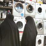 پرداخت تسهیلات خرید کالای ایرانی در بانک قرض الحسنه مهرایران