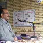طرح سفیران سلامت در البرز اجرا میشود