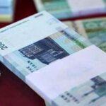 یک میلیون و ۳۰۰ هزار نفر از بانک ملی تسهیلات گرفتند