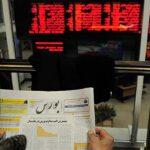 """درج اوراق صکوک اجاره بازرگانی سایپا یدک با نماد """"صیدک۱۴۰۴ """""""