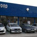 فروش عادی و فوری ۹ محصول ایران خودرو
