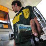 پیشنهاد افزایش ۲۰ درصدی قیمت گازوئیل