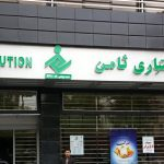 فراخوان ثامن برای تکمیل اطلاعات حساب های مشتریان