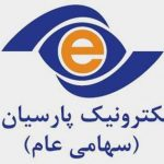 """""""تاپ"""" برند تجارت الکترونیک پارسیان شد"""