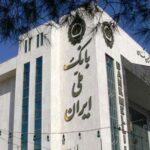 رشد ۱۵۵ درصدی خدمات ارز بازرگانی بانک ملی