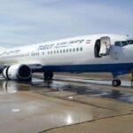 بوئینگ ۷۳۷ هواپیمایی تابان دچار سانحه شد + عکس