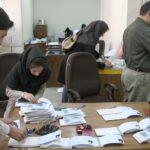 صدور و تحویل دفترچه بیمه به صورت غیرحضوری