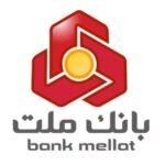 قطع موقت سرویسهای غیرحضوری بانک ملت