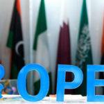 توافق اعضای اوپک برای افزایش تولید نفت