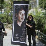مراسم بزرگداشت مریم میرزاخانی در تهران + عکس