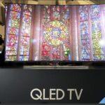 رونمایی از تلویزیون QLED سامسونگ + عکس و مشخصات