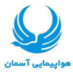 اطلاعیه هواپیمایی آسمان در مورد سقوط هواپیمای تهران – یاسوج