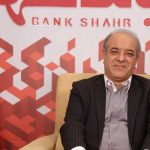 استفاده سیستم بانکی از مزایای کارت ملی هوشمند