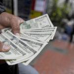 بانک مرکزی نرخ دلار را به ۴ هزار و ۲۰۵ تومان افزایش داد