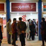 حضور متفاوت بانک شهر در نمایشگاه کتاب تهران