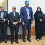 رتبه اول نشریات بانک سپه در جشنواره ملی انتشارات