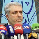 اجرای طرح های جدید گردشگری در اصفهان
