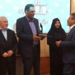 اهدای دیپلم افتخار به روابط عمومی بانک توسعه تعاون