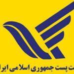 روابط عمومی شرکت ملی پست تندیس زرین و نشان ویژه گرفت