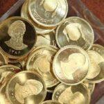 تحویل سکههای پیشفروش شده در شعب بانک ملی