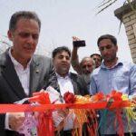 بانک اقتصاد نوین در میناب مدرسه ساخت