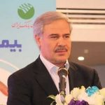 همکاری همراه اول با پست بانک ایران
