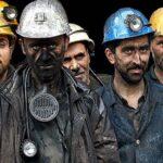 پیشنهاد افزایش ۲۰درصدی حقوق کارگران