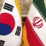 کره جنوبی بزودی واردات نفت ایران را ازسرگیرد