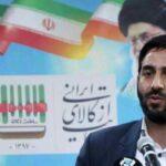 پیام رییس بسیج اصناف به مناسبت انتخابات باشکوه اتاق اصناف ایران