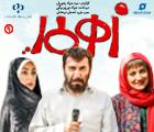بانک رفاه + 10 خرداد